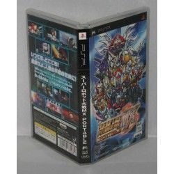 Super Robot Taisen MX Portable PSP