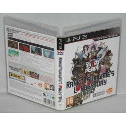 Short Peace Ranko Tsukigime´s Longest Day PS3